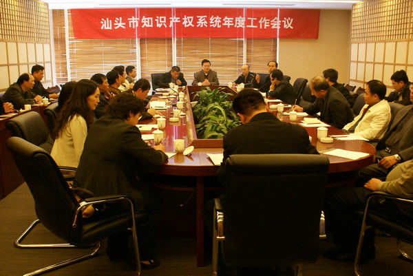 photo from sipo.gov.cn